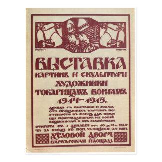 Filename Propaganda Poster Postcard