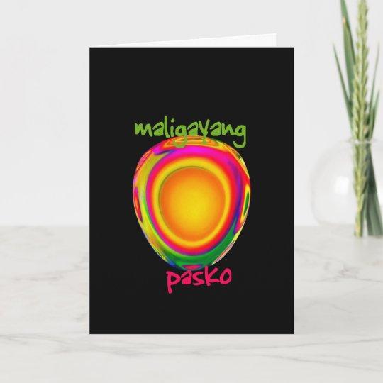 Merry Christmas In Filipino.Filipino Merry Christmas Maligayang Pasko Holiday Card