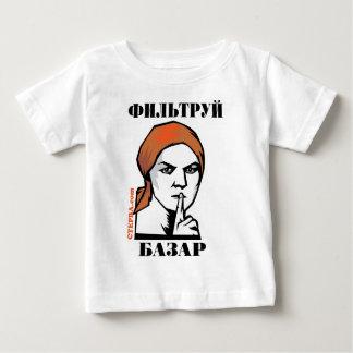 Filtruj Bazar! Baby T-Shirt
