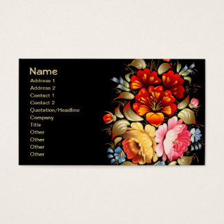 Fine Flower Cool Cute Girly Retro Floral Business Card