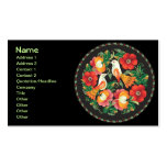 Fine Flower Cool Cute Girly Retro Floral Double-Sided Standard Business Cards (Pack Of 100)