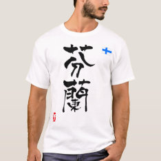 Finland Kanji National Flag T-shirt at Zazzle