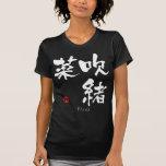 Fiona KANJI(Chinese Characters) Tshirt