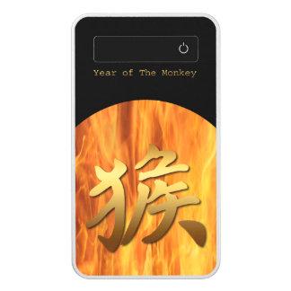 Fire Chinese Symbol Monkey 2016 Chinese New Year Power Bank