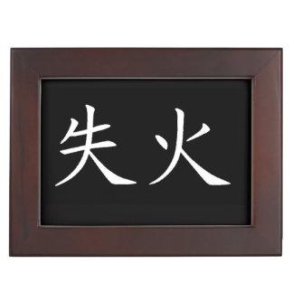 """Fire"" design jewelry items Memory Box"