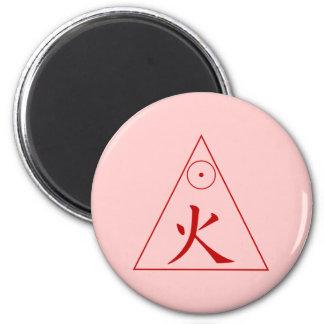 Fire Element 2 Inch Round Magnet