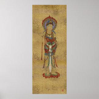 Fire Halo Buddha Bamboo Background Art Print