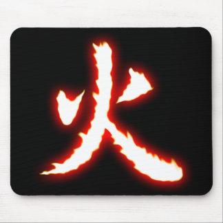 Fire Kanji Computer Mousepad