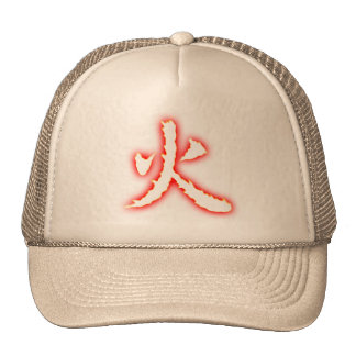 Fire Kanji Hat
