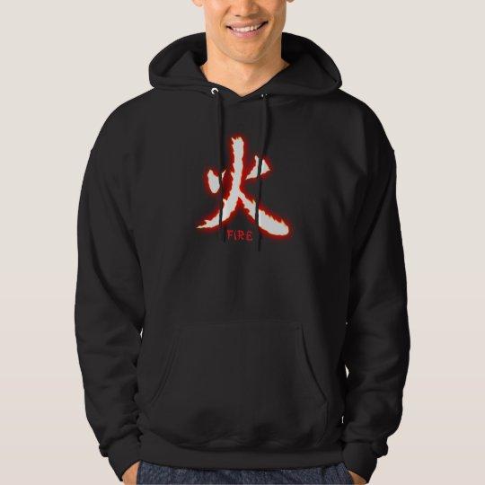 Fire Kanji Men's Dark Hoodie Sweatshirt