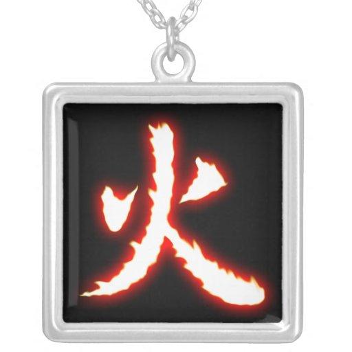 Fire Kanji Necklace