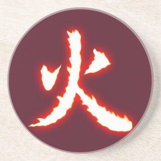 Fire Kanji Sandstone Coaster