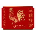 Fire Rooster New Year 2017 in Chinese Invitation