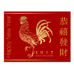 rooster year 2017, chinese new year 2017, rooster