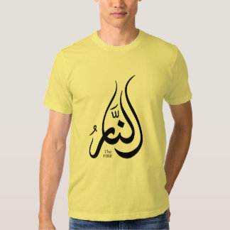 Fire_Script Shirt
