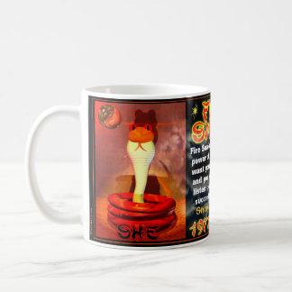 Fire Snakes born 1977, 2037 Coffee Mug