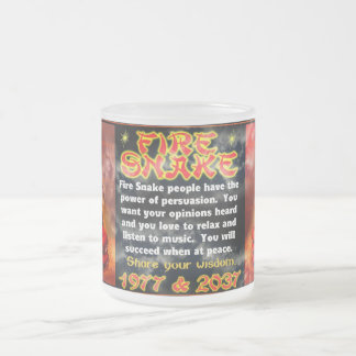 Fire Snakes born 1977, 2037 Frosted Glass Coffee Mug