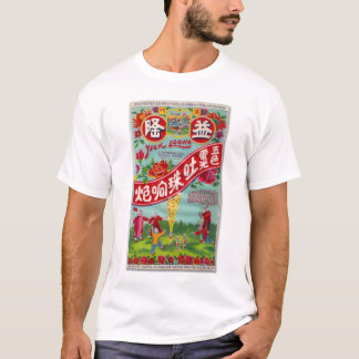 Firecracker Label Fireworks Brand Vintage T-Shirt