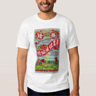 Firecracker Label Fireworks Brand Vintage Tee Shirt