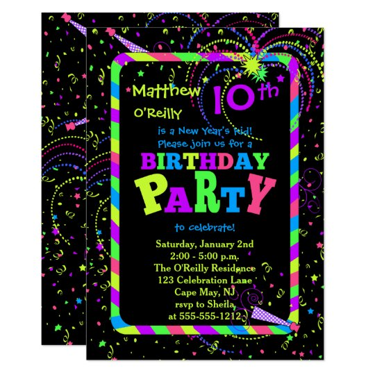fireworks confetti new years 10th birthday party invitation