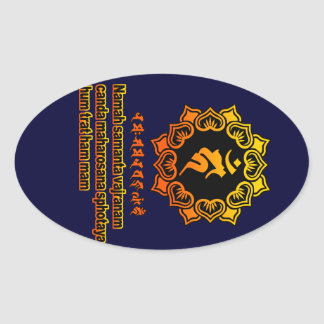 Firm discernment king oval sticker