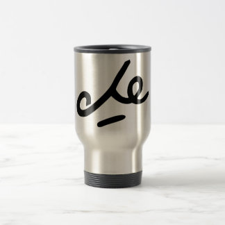 Firma de Che Guevara Tazas De Café