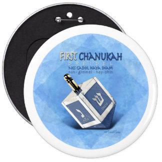 First Chanukah Dreidel 6 Inch Round Button