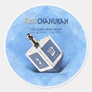 First Chanukah Dreidel Classic Round Sticker