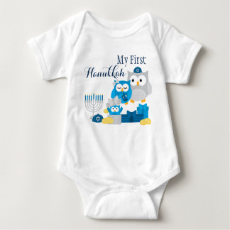 First Hanukkah Bodysuit