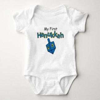 First Hanukkah (Customizable)) T Shirt