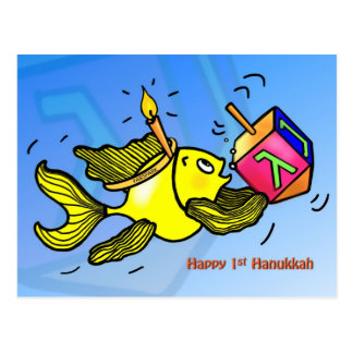 First Hanukkah funny cute fish with dreidel CARD Postcard