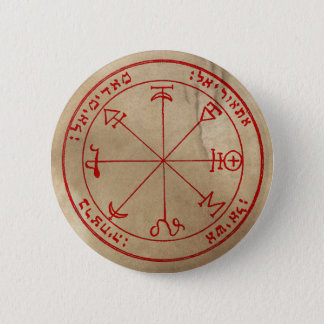 First Pentacle of Mars Button