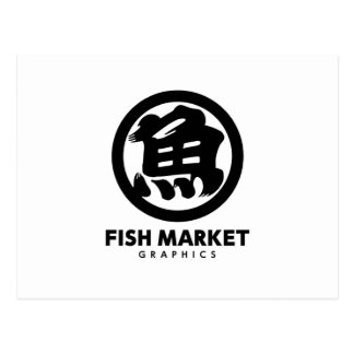 FISH MARKET GRAPHICS LOGO POSTCARD