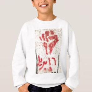 Fist Sweatshirt