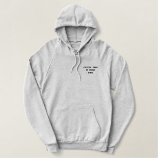 fitness intelectual embroidered hoodie