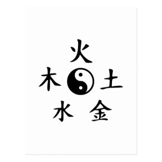 Five elements yin yang postcard