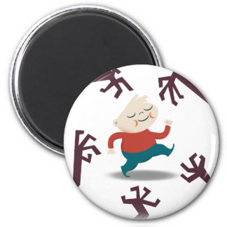 Five Little Zombies And Fred Gear 2 Inch Round Magnet