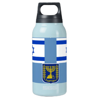 Flag and Emblem of Israel Insulated Water Bottle