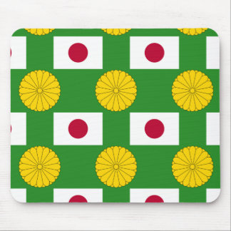 Flag and Imperial Seal of Japan Mouse Pad
