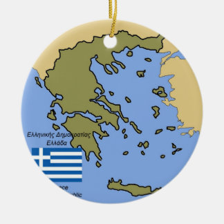 Flag and Map of Greece Double-Sided Ceramic Round Christmas Ornament
