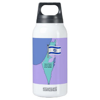 Flag and Map of Israel SIGG Thermo 0.3L Insulated Bottle