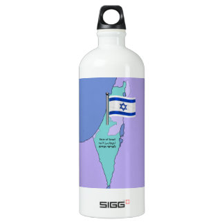 Flag and Map of Israel SIGG Traveler 1.0L Water Bottle