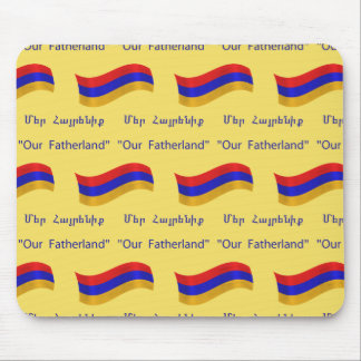 Flag and National Anthem of Armenia Mouse Pads
