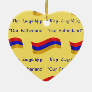 Flag and National Anthem of Armenia Christmas Tree Ornaments