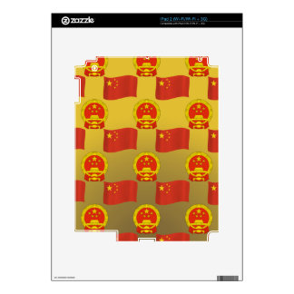 Flag and National Emblem of China Decal For The iPad 2