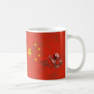 Flag and Symbols of China ID158 Coffee Mug