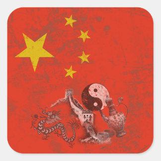 Flag and Symbols of China ID158 Square Sticker