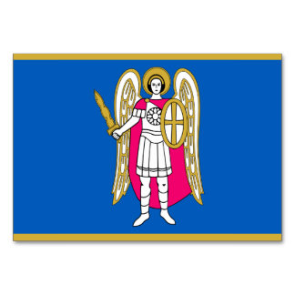 Flag / Coat of Arms of Kiev, Ukraine Saint Michael Card
