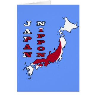 Japanese Flag Greeting Cards Zazzle - Japan map flag