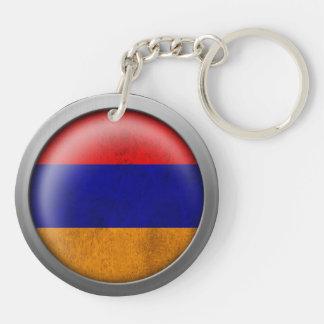 Flag of Armenia Disc Keychain